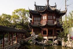 Blog photo de voyage shanghai pudong rue de nankin for Jardin yu shanghai